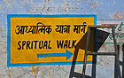 ah yes, the 'spritual' walk